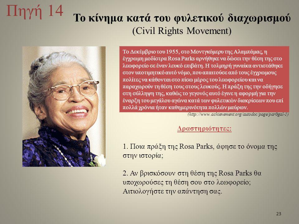 Το κίνημα κατά του φυλετικού διαχωρισμού (Civil Rights Movement) (http://www.achievement.org/autodoc/page/par0gal-1) Πηγή 14 Το Δεκέμβριο του 1955, στ