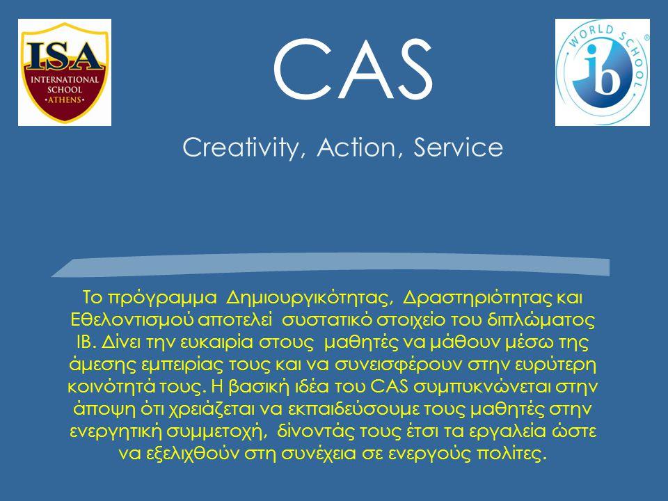 CAS Creativity, Action, Service Το πρόγραμμα Δημιουργικότητας, Δραστηριότητας και Εθελοντισμού αποτελεί συστατικό στοιχείο του διπλώματος ΙΒ. Δίνει τη