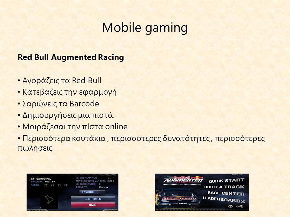 Mobile gaming Red Bull Augmented Racing • Αγοράζεις τα Red Bull • Κατεβάζεις την εφαρμογή • Σαρώνεις τα Barcode • Δημιουργήσεις μια πιστά.