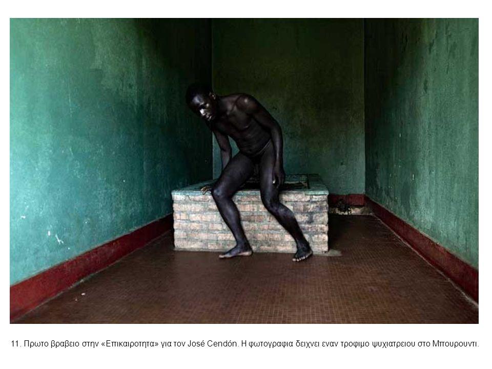 11. Πρωτο βραβειο στην «Επικαιροτητα» για τον José Cendón. Η φωτογραφια δειχνει εναν τροφιμο ψυχιατρειου στο Μπουρουντι.