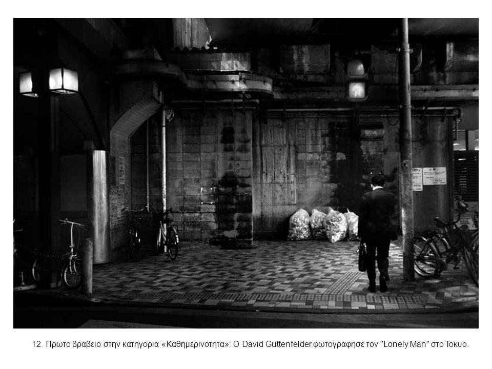 12. Πρωτο βραβειο στην κατηγορια «Καθημερινοτητα»: Ο David Guttenfelder φωτογραφησε τον