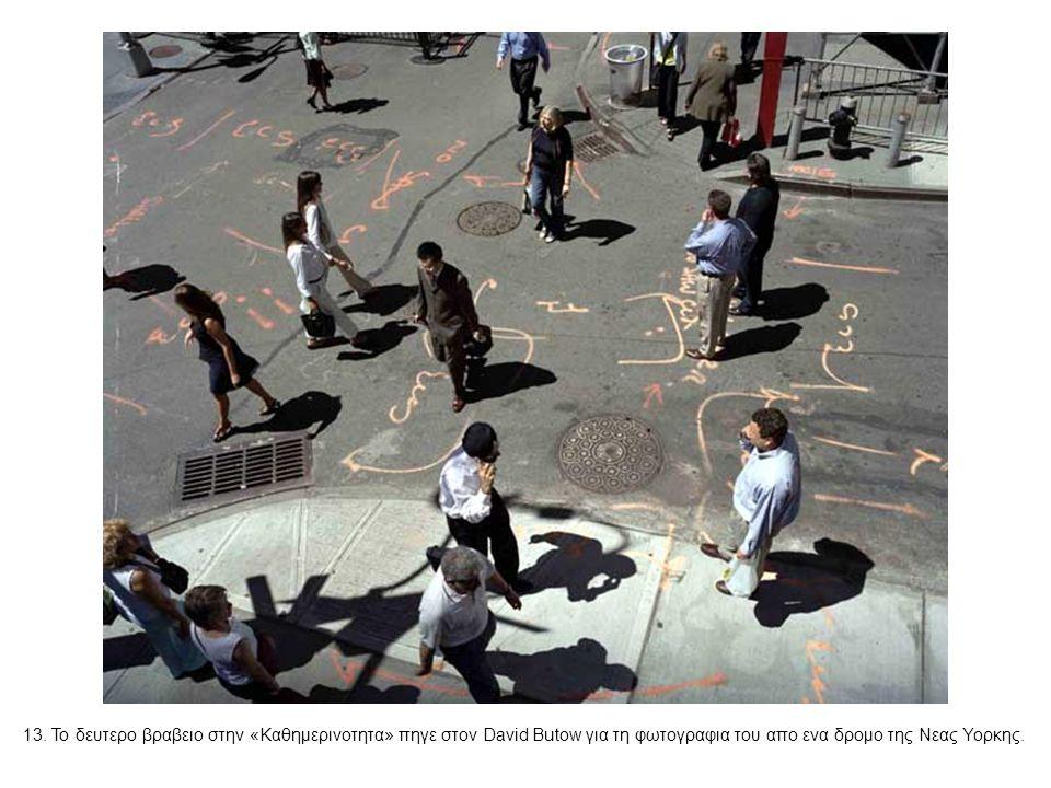 13. Το δευτερο βραβειο στην «Καθημερινοτητα» πηγε στον David Butow για τη φωτογραφια του απο ενα δρομο της Νεας Υορκης.
