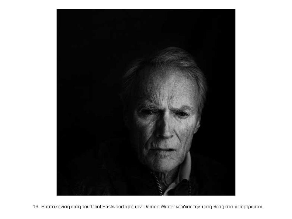 16. Η απεικονιση αυτη του Clint Eastwood απο τον Damon Winter κερδισε την τριτη θεση στα «Πορτραιτα».
