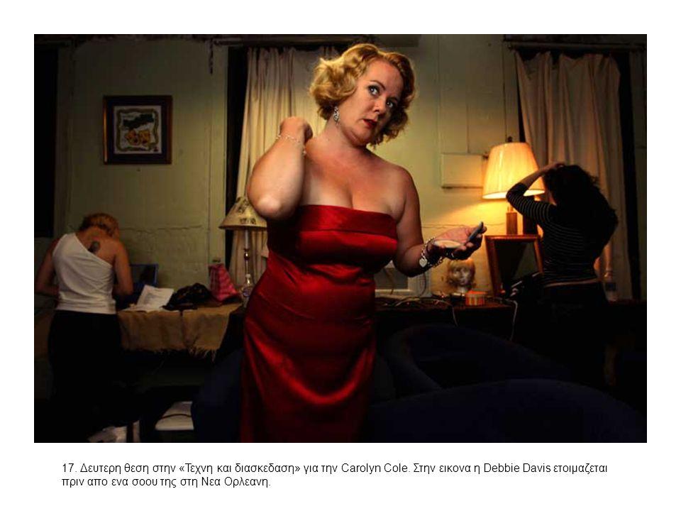 17. Δευτερη θεση στην «Τεχνη και διασκεδαση» για την Carolyn Cole. Στην εικονα η Debbie Davis ετοιμαζεται πριν απο ενα σοου της στη Νεα Ορλεανη.