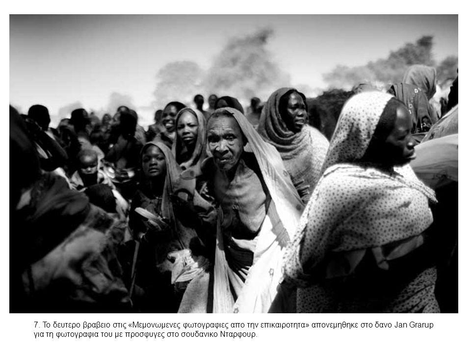 7. Το δευτερο βραβειο στις «Μεμονωμενες φωτογραφιες απο την επικαιροτητα» απονεμηθηκε στο δανο Jan Grarup για τη φωτογραφια του με προσφυγες στο σουδα