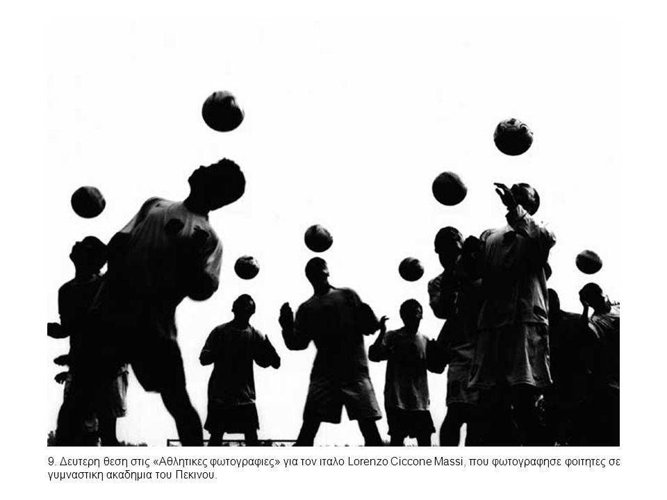 9. Δευτερη θεση στις «Αθλητικες φωτογραφιες» για τον ιταλο Lorenzo Ciccone Massi, που φωτογραφησε φοιτητες σε γυμναστικη ακαδημια του Πεκινου.