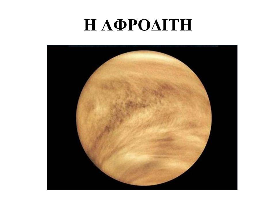 •Το χαρακτηριστικό στοιχείο του Κρόνου είναι το σύστημα των δακτυλίων του, που είναι κάτι το ξεχωριστό για το Ηλιακό μας Σύστημα.