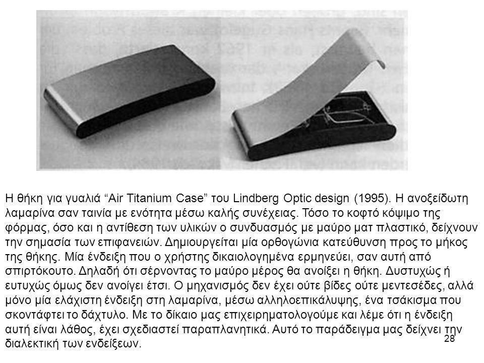 """28 Η θήκη για γυαλιά """"Air Titanium Case"""" του Lindberg Optic design (1995). Η ανοξείδωτη λαμαρίνα σαν ταινία με ενότητα μέσω καλής συνέχειας. Τόσο το κ"""