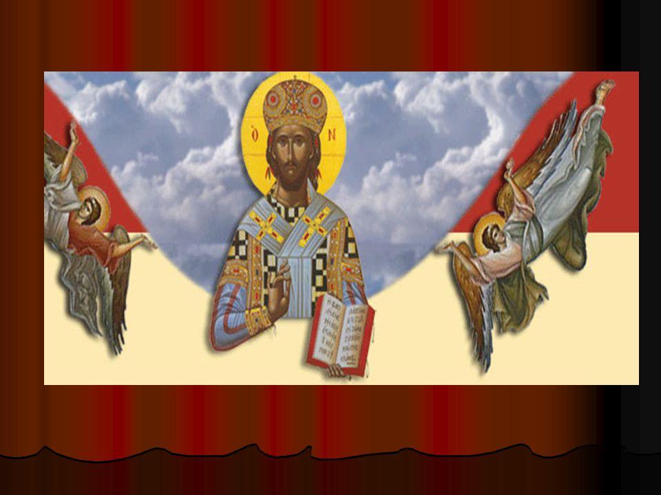 Χριστέ τό Φῶς τό Ἀληθινόν  Εἰς τό ὄνομα τοῦ Πατρός καί τοῦ Υἱοῦ καί τοῦ Ἁγίου Πνεύματος.