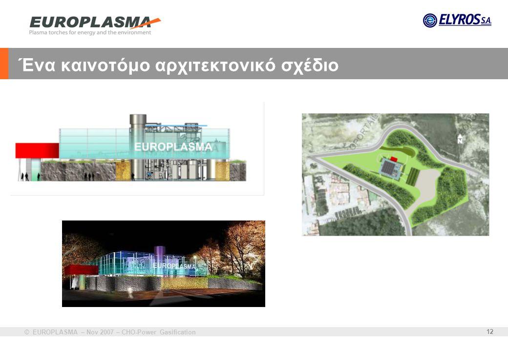 © EUROPLASMA – Nov 2007 – CHO-Power Gasification 12 Ένα καινοτόμο αρχιτεκτονικό σχέδιο
