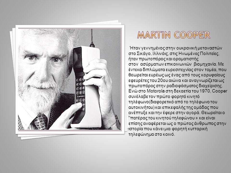 Ήταν γεννημένος στην ουκρανική μεταναστών στο Σικάγο, Ιλλινόις, στις Ηνωμένες Πολιτείες, ήταν πρωτοπόρος και οραματιστής στον ασύρματων επικοινωνιών β