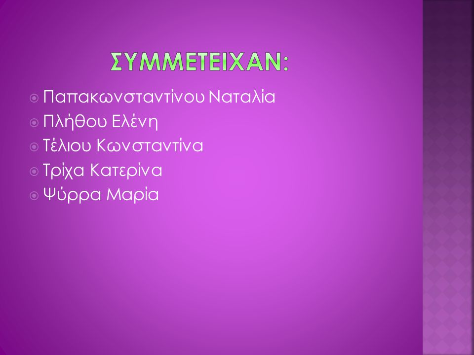  http://www.e-steki.gr/showthread.php http://www.e-steki.gr/showthread.php  http://www.logia.gr/ http://www.logia.gr/  http://www.newss.gr http://www.newss.gr  http://www.myphone.gr http://www.myphone.gr