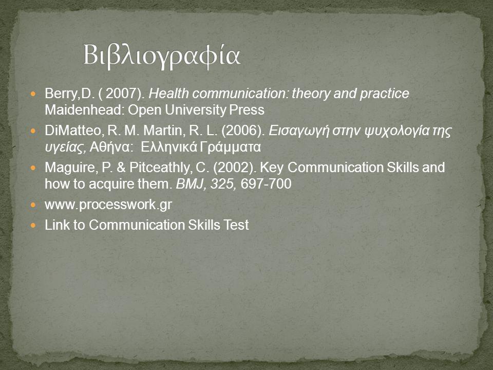  Berry,D. ( 2007). Health communication: theory and practice Maidenhead: Open University Press  DiMatteo, R. M. Martin, R. L. (2006). Εισαγωγή στην