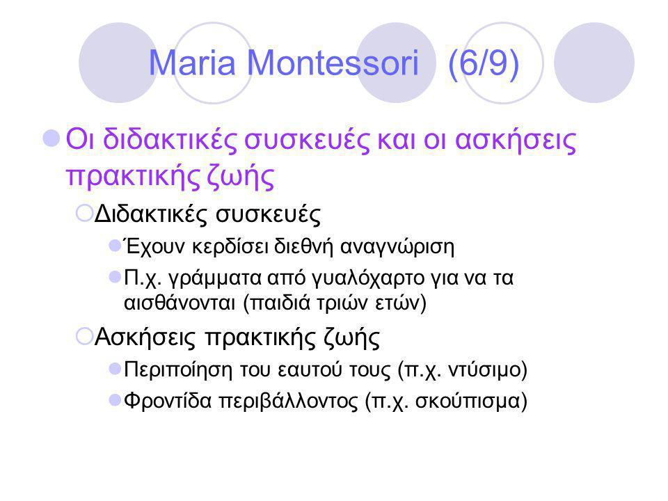 Maria Montessori (6/9)  Οι διδακτικές συσκευές και οι ασκήσεις πρακτικής ζωής  Διδακτικές συσκευές  Έχουν κερδίσει διεθνή αναγνώριση  Π.χ.