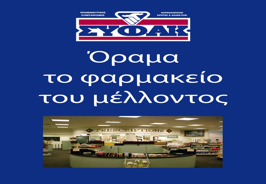 ΤΖΙΡΟΣ ΟΜΙΛΟΥ 1983-2006