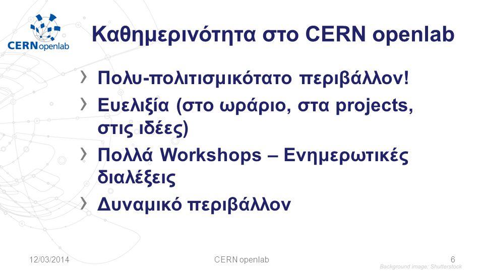 Καθημερινότητα στο CERN openlab › Πολυ-πολιτισμικότατο περιβάλλον.