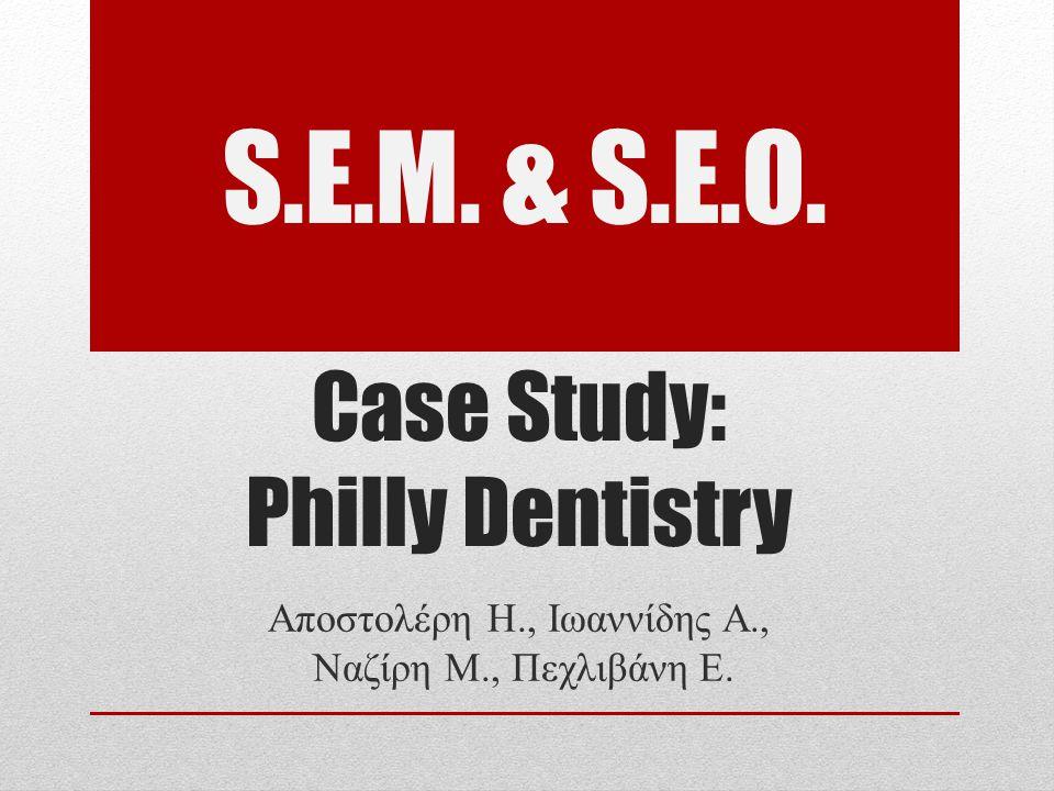Search engine marketing (S.E.M.) • Ορίζεται ως η προώθηση ιστοσελίδων στις μηχανές αναζήτησης.