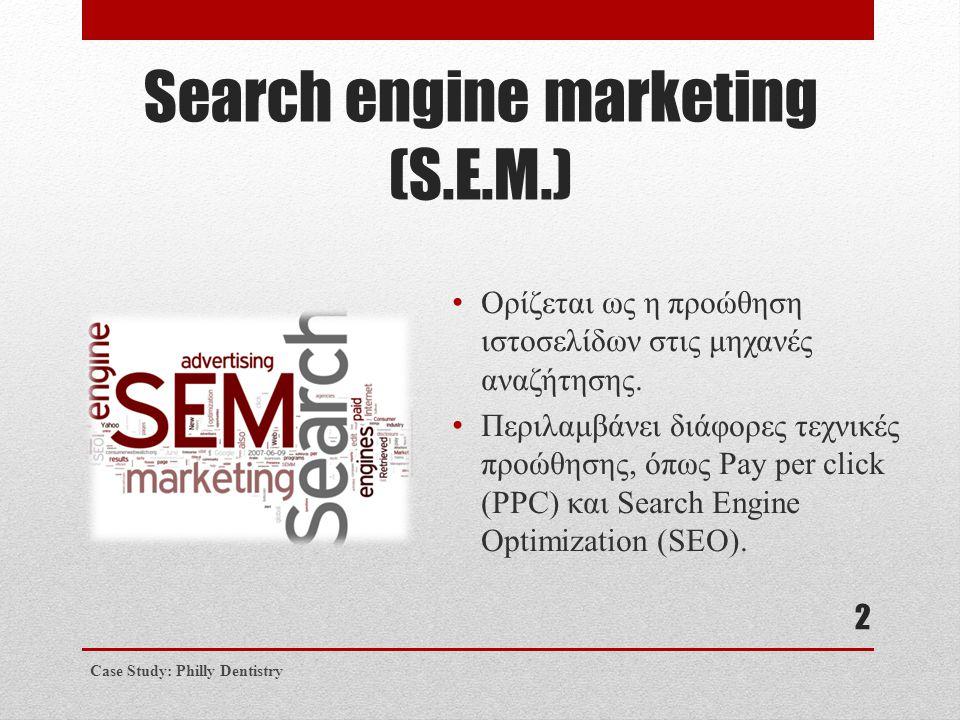 Search engine marketing (S.E.M.) • Ορίζεται ως η προώθηση ιστοσελίδων στις μηχανές αναζήτησης. • Περιλαμβάνει διάφορες τεχνικές προώθησης, όπως Pay pe
