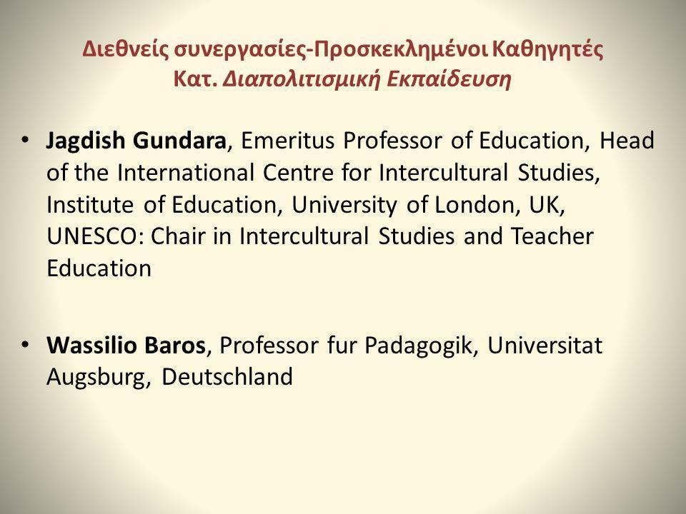 Διεθνείς συνεργασίες-Προσκεκλημένοι Καθηγητές Κατ. Διαπολιτισμική Εκπαίδευση • Jagdish Gundara, Emeritus Professor of Education, Head of the Internati