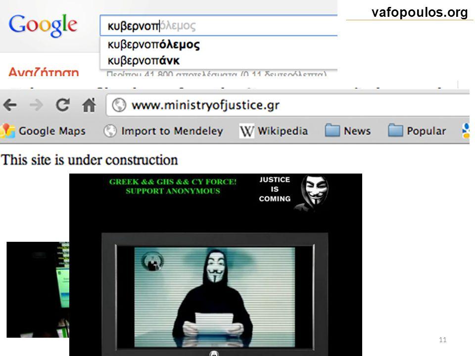 10 vafopoulos.org