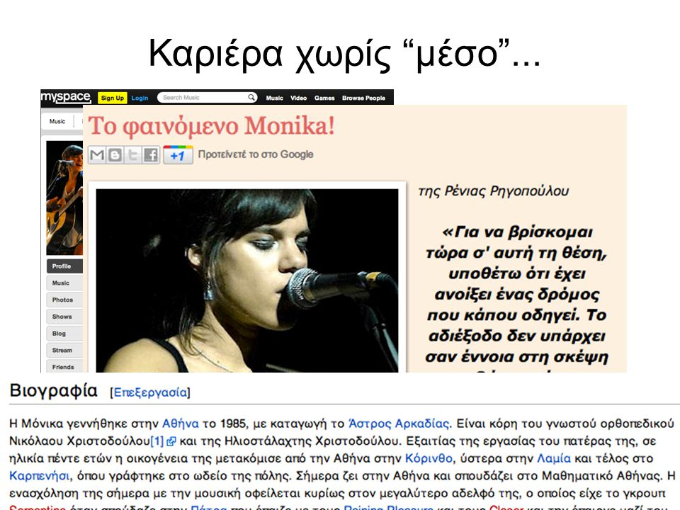 7 vafopoulos.org