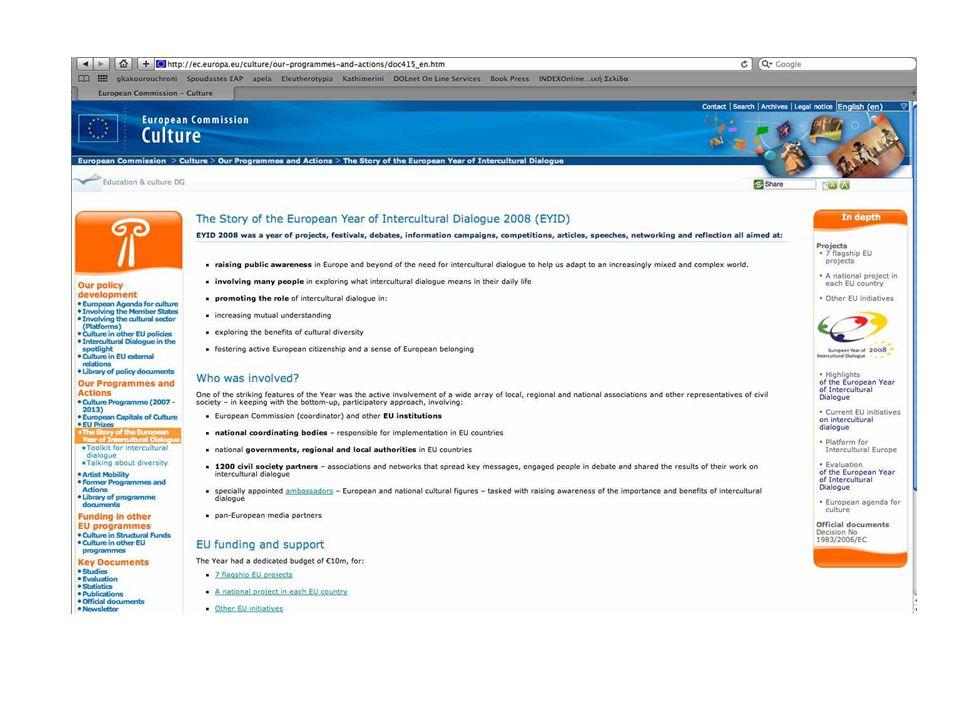 5 - 16 Μαΐου 2009 Πολυχώρος «Αθηναΐς
