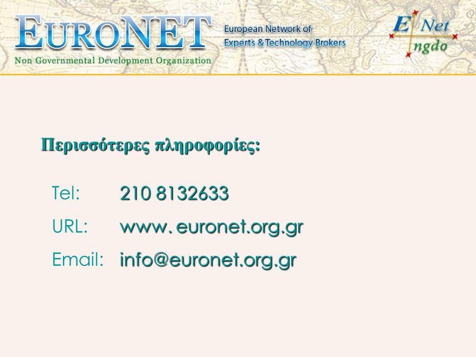 210 8132633 Tel: 210 8132633 www. euronet.org.gr URL: www.