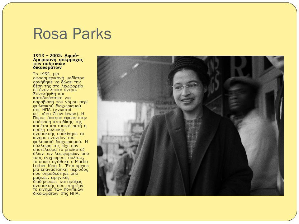 Rosa Parks 1913 - 2005: Αφρό- Αμερικανή υπέρμαχος των πολιτικών δικαιωμάτων Το 1955, μία αφροαμερικανή μοδίστρα αρνήθηκε να δώσει την θέση της στο λεω