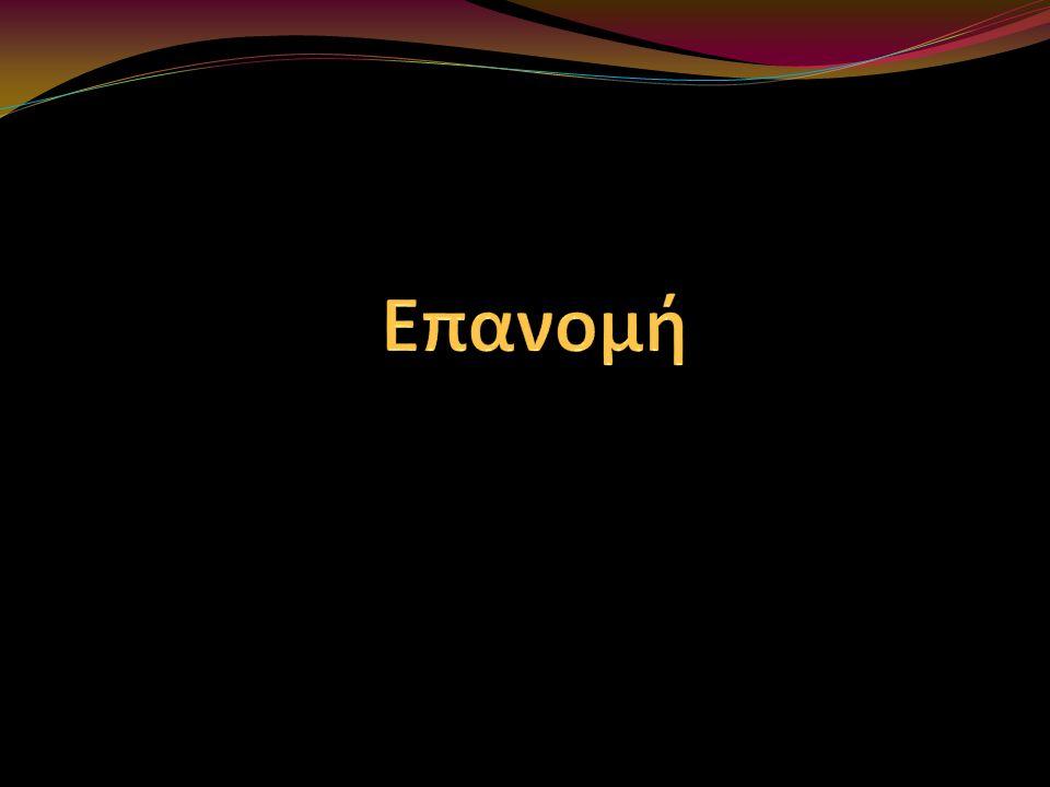 ~ΓΕΩΓΡΑΦΙΚΗ ΘΕΣΗ ΤΗΣ~ ~ΕΠΑΝΟΜΗΣ ~ Η Επανομή ανήκει στον δήμο ΘΕΡΜΑΪΚΟΥ της Περιφερειακής Ενότητας ΘΕΣΣΑΛΟΝΙΚΗΣ που βρίσκεται στην Περιφέρεια Κεντρικής Μακεδονίας, σύμφωνα με τη διοικητική διαίρεση της Ελλάδας όπως διαμορφώθηκε με το πρόγραμμα Καλλικράτης .