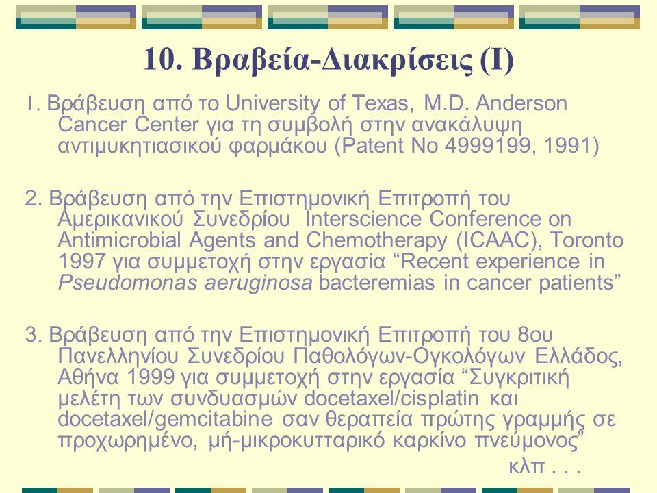 11.Μέλος Επιστημονικών Εταιρειών 1. American Society of Medical Oncology 2.