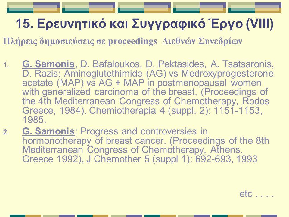 15.Ερευνητικό και Συγγραφικό Έργο (IX) Πλήρεις δημοσιεύσεις σε πρακτικά Ελληνικών Συνεδρίων 1.