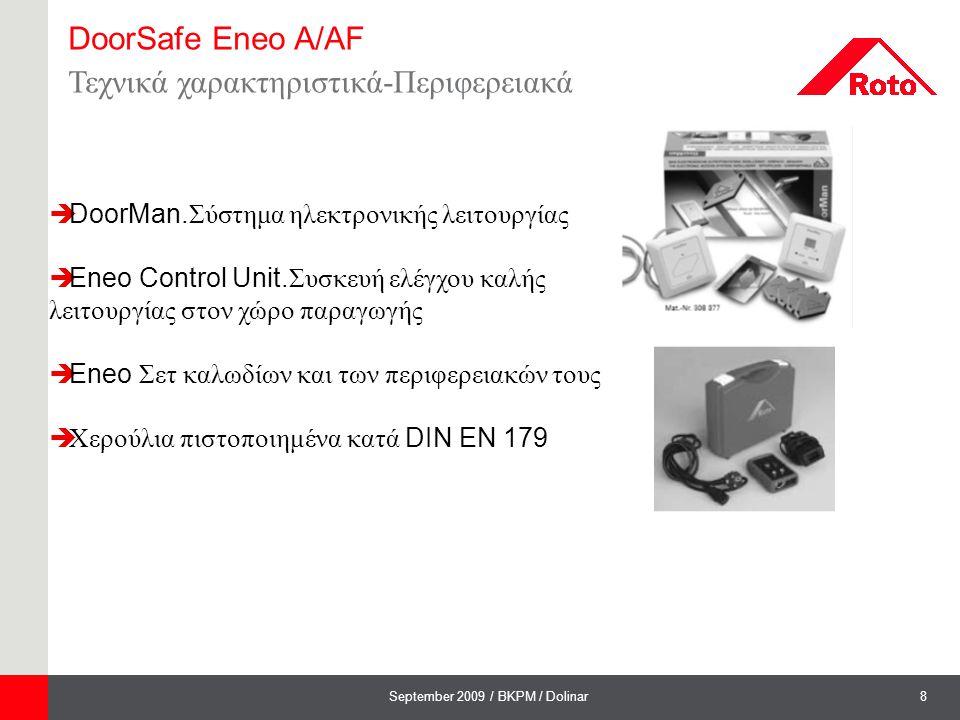 9September 2009 / BKPM / Dolinar DoorSafe Eneo A/AF Εξαρτήματα  Παραδίδονται - Κλειδαριά πολλαπλών κλειδωμάτων με ενσωματωμένο ηλεκτροκινητήρα - Μετασχηματιστής  Επιπλέον σημαντικά εξαρτήματα - Καλώδια και τα περιφερειακά τους  Χρήσιμα περιφερειακά εξαρτήματα - Συσκευή ελέγχου καλής λειτουργίας - DoorMan.
