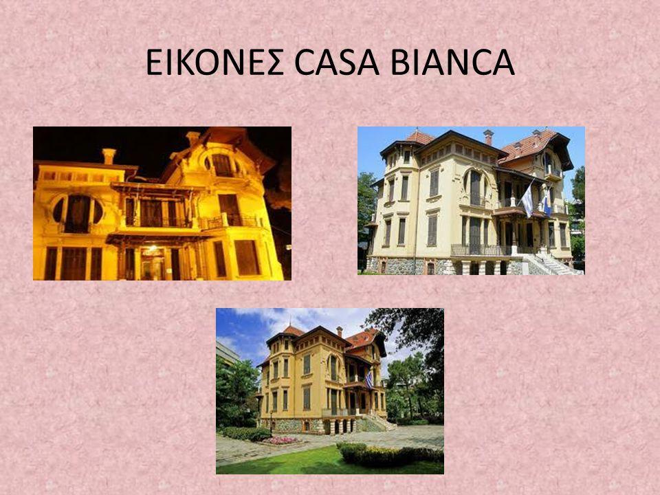 Casa Bianca Η Κάζα Μπιάνκα (Casa Bianca) είναι ένα νεοκλασσικό κτίριο που βρίσκεται στη διασταύρωση της Λεωφόρου Βασιλίσσης Όλγας με την οδό Θεμιστοκλ