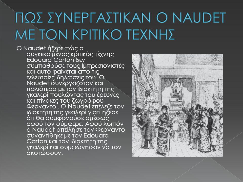 Ο Νaudet ήξερε πώς ο συγκεκριμένος κριτικός τέχνης Edouard Carton δεν συμπαθούσε τους Ιμπρεσιονιστές και αυτό φαίνεται απο τις τελευταίες δηλώσεις του