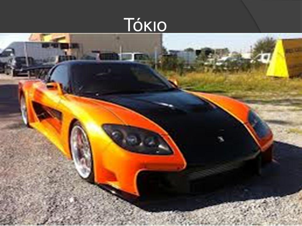 Το Τόκιο ή Τόκυο (ιαπωνικά: 東京, προφέρεται: [ ˈ t ɔ ky ɔ ] ( ακούστε) ) είναι η πρωτεύουσα της Ιαπωνίας.