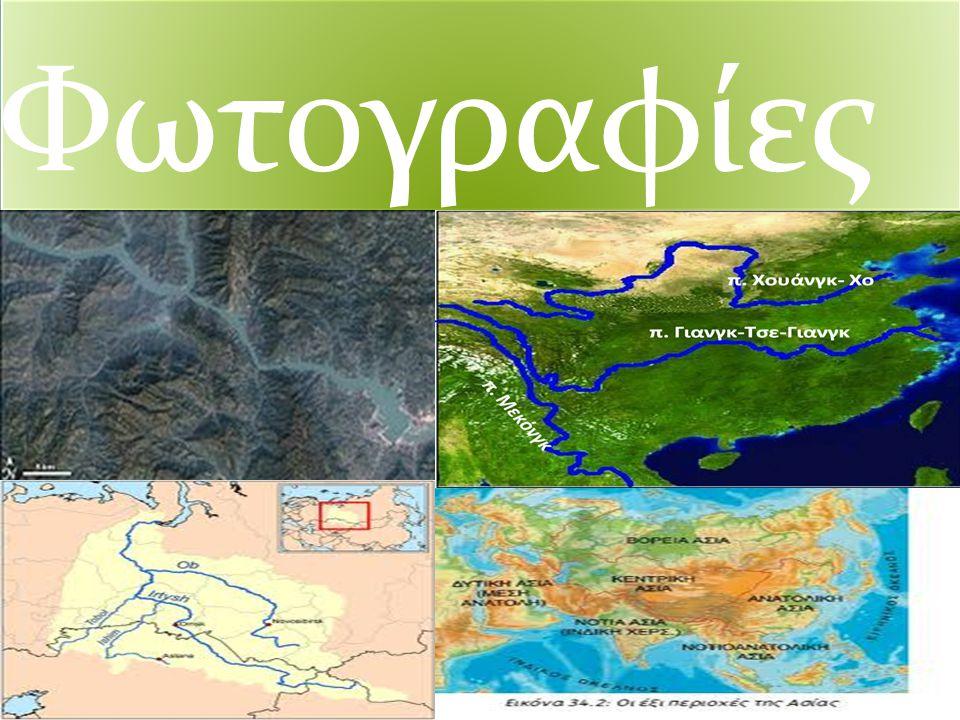 Ο Γιανγκτσέ (ή Τσανγκτζιάνγκ που σημαίνει «μακρύ ποτάμι») [1] είναι ο μεγαλύτερος ποταμός της Ασίας και τέταρτος μεγαλύτερος στον κόσμο, με μήκος που