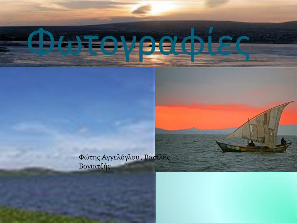 Γεωγραφικό Μήκος33°04' Γεωγραφικό Πλάτος2°03' Τύπος λίμνηςΦυσική Λίμνη ΕισροήΠοταμός Καγκέρα ΕκροήΛευκός Νείλος Λεκάνη Απορροής 238.900 Τετραγωνικά χι