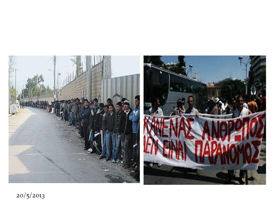 20/5/2013 Περί συστήματος ασύλου: Χαιρετίζει τα μέτρα που έχουν λάβει οι αρχές από το 2011 με στόχο την αναδόμηση του εθνικού συστήματος ασύλου.