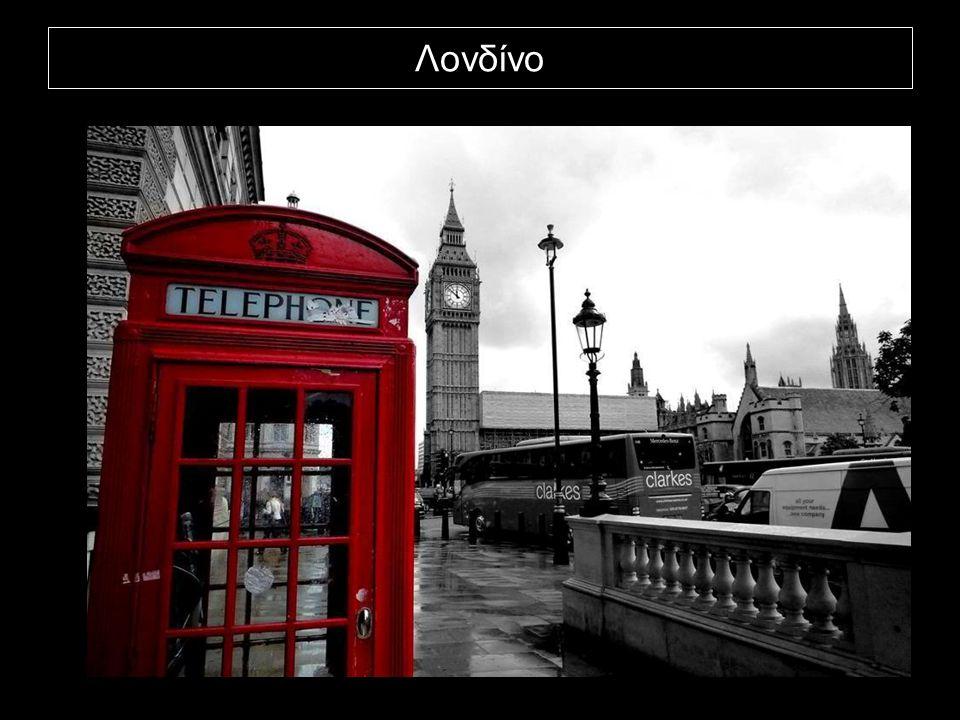 Big Ben Το big Ben είναι ψευδώνυμο του ρολογιού που βρίσκεται στο βόρειο άκρο του παλατιού του Westminster στο Λονδίνο και συνήθως αναφέρονται σ' αυτό με την ονομασία ρολόι ή πύργος του ρολογιού.