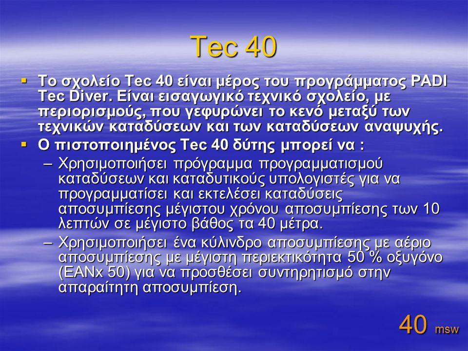 Tec 40  Το σχολείο Tec 40 είναι μέρος του προγράμματος PADI Tec Diver.