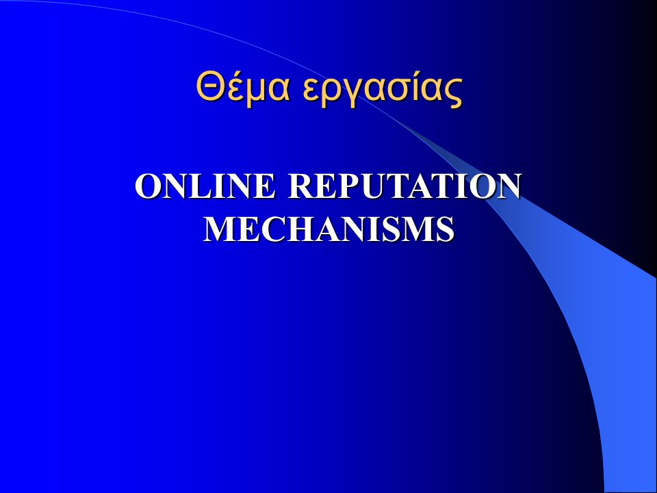  A reputation mechanism for business-to-business electronic commerce that accounts for rater credibility, Authors: Martin A.