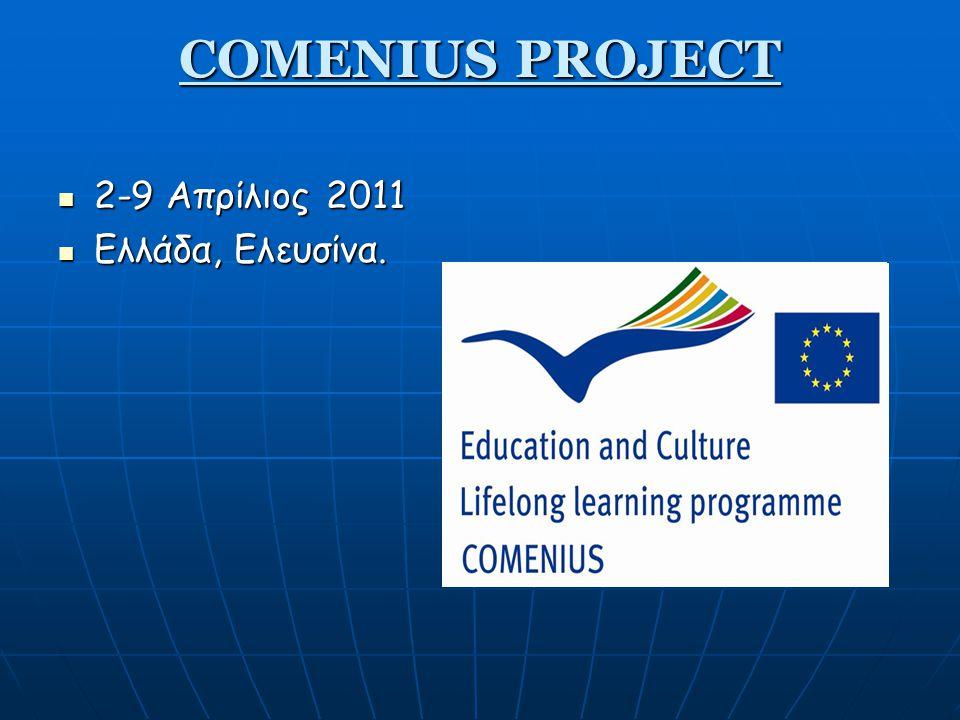 COMENIUS PROJECT  2-9 Απρίλιος 2011  Ελλάδα, Ελευσίνα.