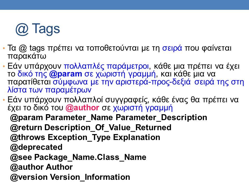 @ Tags • Τα @ tags πρέπει να τοποθετούνται με τη σειρά που φαίνεται παρακάτω • Εάν υπάρχουν πολλαπλές παράμετροι, κάθε μια πρέπει να έχει το δικό της