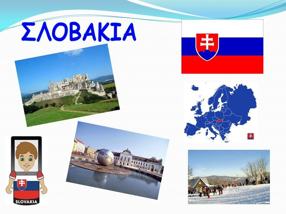 Γνωρίζουμε τις άλλες χώρες-περιοχές:  Σημαίες  Γεωγραφική θέση  Προϊόντα που παράγουν  Αξιοθέατα  Γλώσσα  Λέξεις (γεια, καλωσορίσατε, φιλία, συνεργασία)