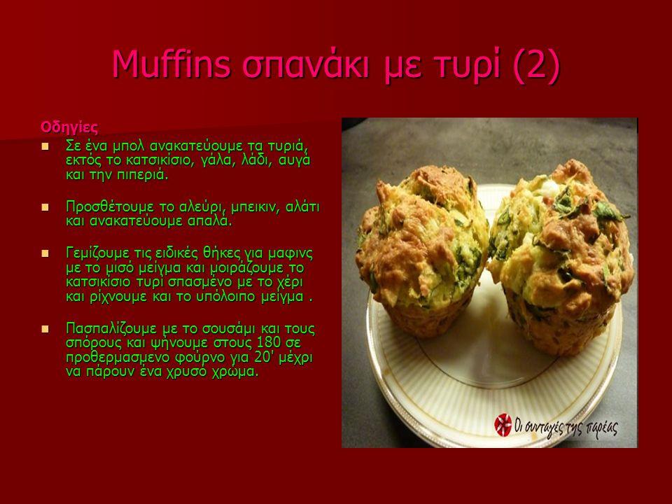 Πένες με λαχανικά(1) ΥΥΥΥλικά 555500γρ.