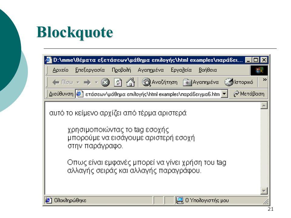 21 Blockquote