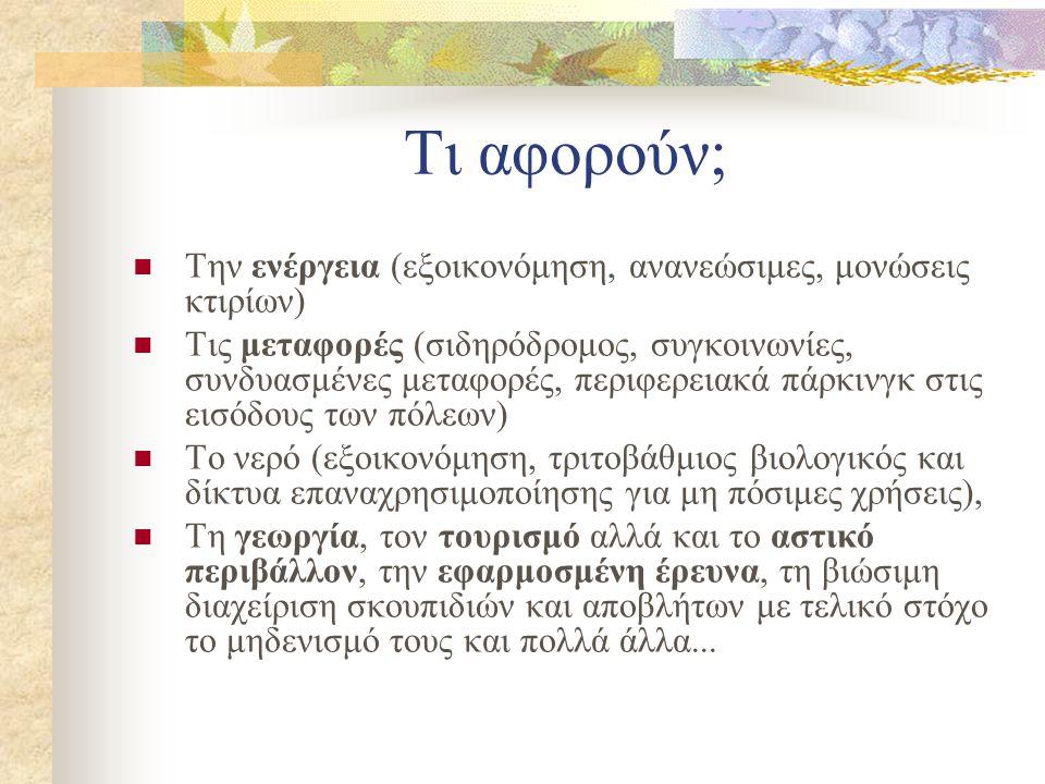 Συνεταιριστική Παράκαμψη Μεσαζόντων (Σ.ΠΑ.ΜΕ.)  http://synparmes.gr/, Μελενίκου 29, Θεσσαλονίκη http://synparmes.gr/  «Θέλουμε να συμβάλουμε με όποιο τρόπο μπορούμε στη δημιουργία δικτύων αλληλοϋποστήριξης συνεταιριστικών προϊόντων, επιδιώκοντας τη διάθεση τους σε συνεταιριστικά πρατήρια από τους ίδιους τους συνεταιρισμούς και παραγωγούς, παρακάμπτοντας έτσι το ρόλο των μεσαζόντων».
