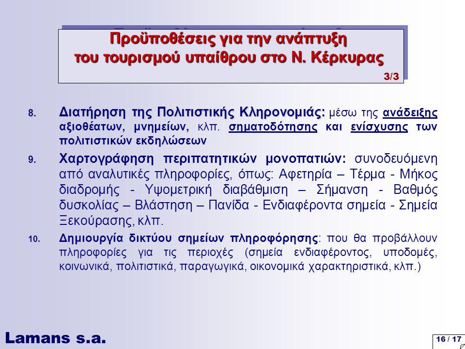 Lamans s.a. 16 / 17 8. Διατήρηση της Πολιτιστικής Κληρονομιάς: 8.