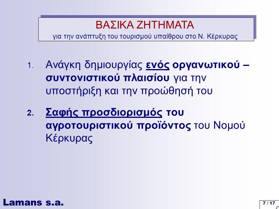 Lamans s.a. 7 / 17 1.