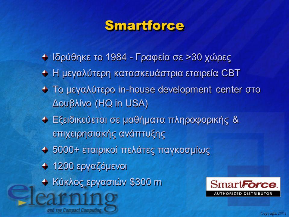 Copyright 2001 Smartforce Iδρύθηκε το 1984 - Γραφεία σε >30 χώρες Η μεγαλύτερη κατασκευάστρια εταιρεία CBT Το μεγαλύτερο in-house development center σ
